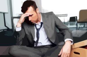 Пособие по безработице при сокращении