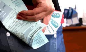 Куда обращаться если не оплачивают больничный лист после увольнения Справка 302Н Южнопортовый район