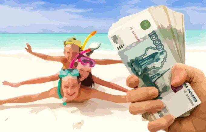 Расчет общей суммы отпускных пособий