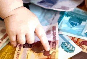 Кто и в каком порядке должен выплачивать алименты с пенсии