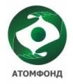 АТОМФОНД НПФ