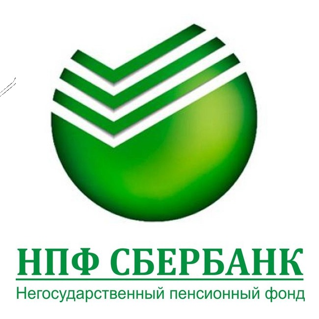 СБЕРБАНКА НПФ