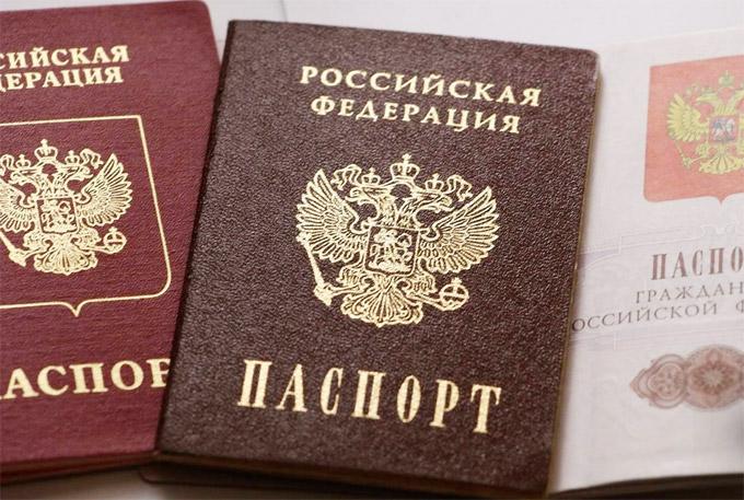 Проверка паспорта гражданина Российской Федерации