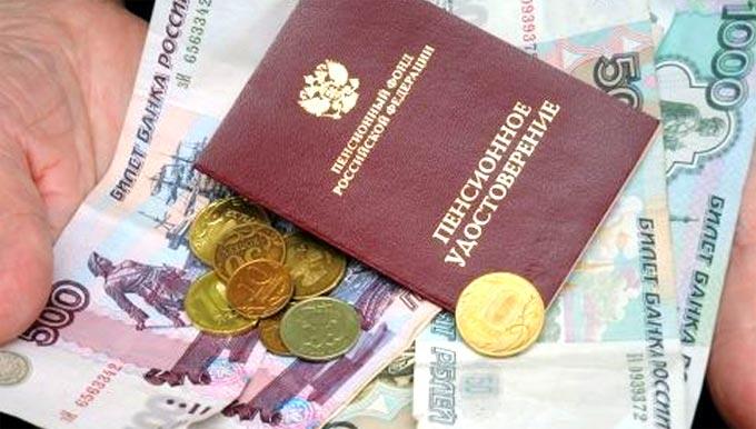 Повысится ли социальная пенсия в 2018 году?