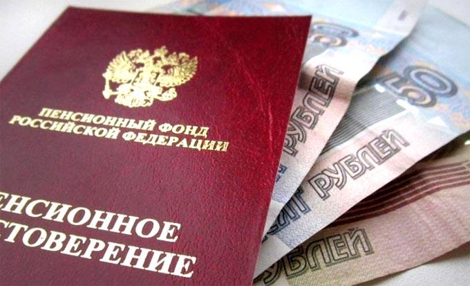 Виды социальной доплаты и документы для её получения