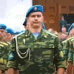 Во сколько лет военные выходят на пенсию?