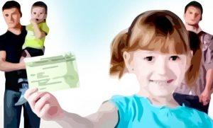 Для чего в школе и детском саду требуют СНИЛС на ребенка