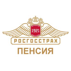 НПФ Росгосстрах
