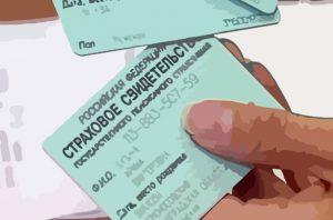 Вопрос замены СНИЛС при смене гражданства
