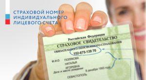 Можно ли и как получить Номер Лицевого Счета в МФЦ