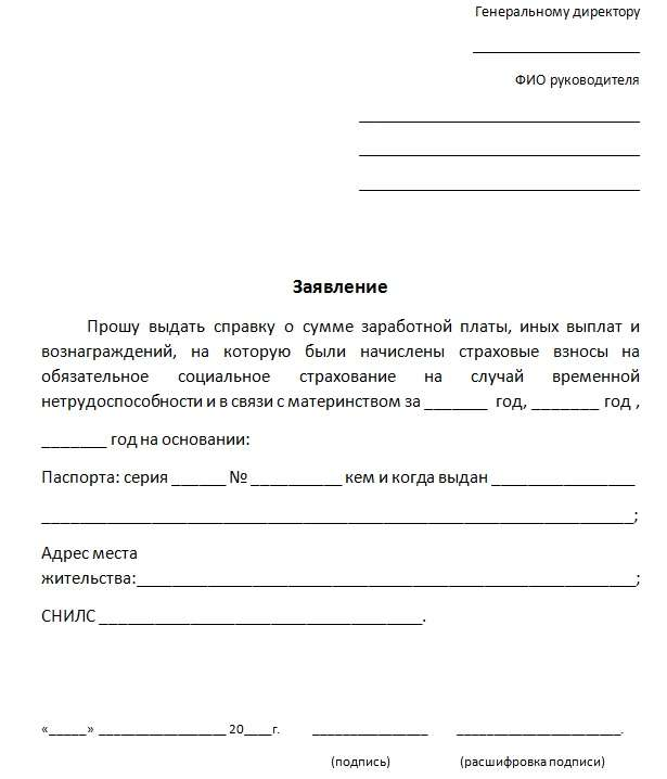 Договор на сопровождение сайта с юридическим лицом