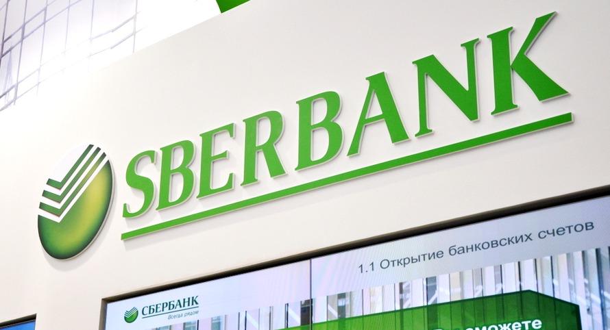 Процедура покупки акций ПАО Сбербанк