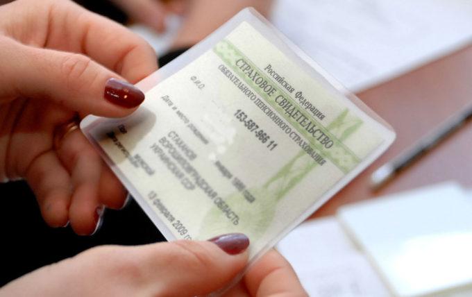 Какие документы нужны для получения СНИЛС ребенку до 14 лет взрослому или иностранному гражданину в 2018 году