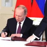 Федеральный Закон РФ о трудовых пенсиях