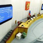 Обсуждение закона в Государственной Думе