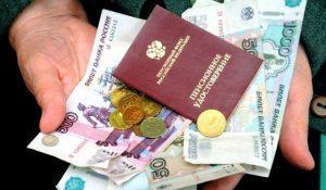 Вкладываем пенсионные накопления или инвестирование пенсий
