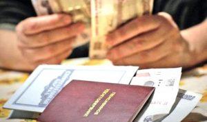 Нюансы расчета сберегательной части пенсии