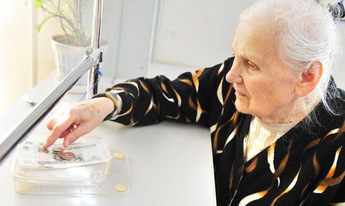 Получение досрочной пенсии безработным по старости