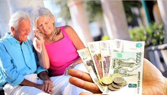 Индексация пенсии в 2017-2018 годах неработающим пенсионерам