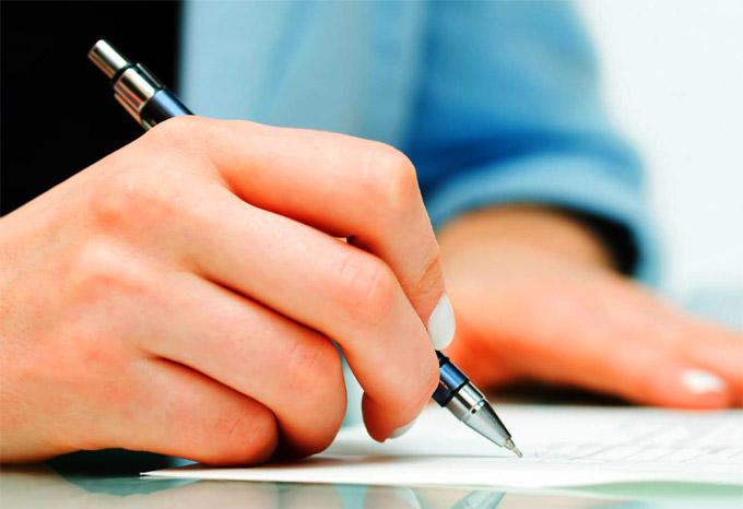 Дополнительное соглашение к трудовому при смене фамилии