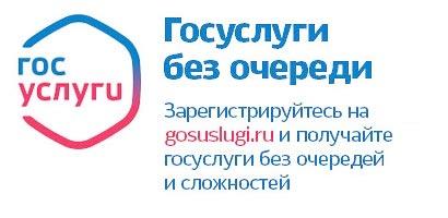 Изображение - Как узнать свой стаж работы по снилс онлайн gosusligi