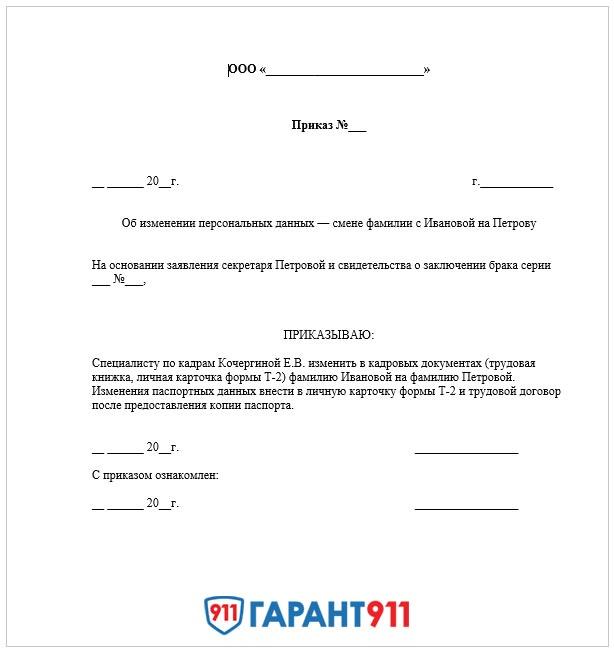 Дополнительное соглашение смена арендодателя образец