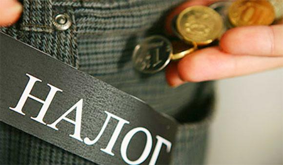 Виды и размеры налогов на пенсионные выплаты