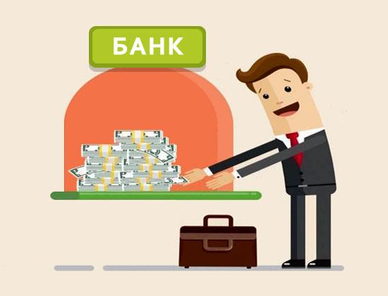 Пенсионные вклады 2018: выбираем надежные банки