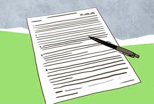 Образец заявления и процесс приема на работу для ИП