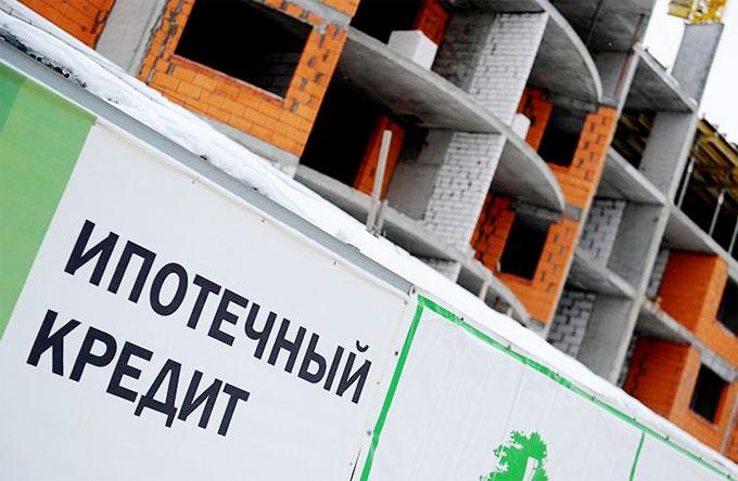 Снижение цен на недвижимость. Стоит ли брать ипотеку в 2018 году?