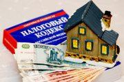 Нужно ли платить работающим пенсионерам налог на имущество?