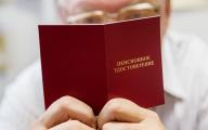 Пенсионный возраст в России поднимут 14 июня