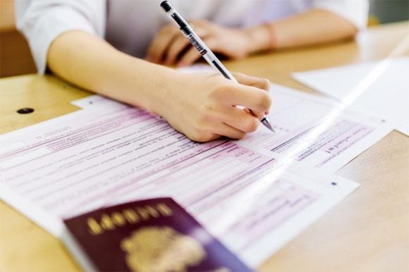 Прием уведомлений о приеме на работу иностранного гражданина