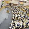 Законопроект о пенсионных реформах принят Госдумой в первом чтении