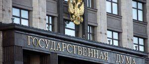 В Государственной думе предложен закон о наследовании пенсии