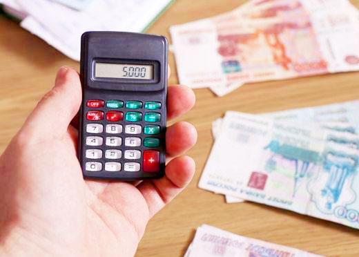 Как производятся расчеты на калькуляторе пенсии