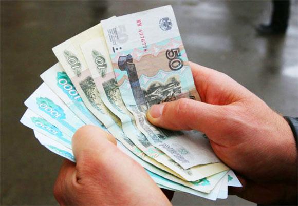 Величина минимальной пенсии и кто может на неё рассчитывать
