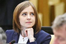 Наталья Поклонская объяснила почему против закона о пенсиях