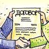 Основные понятия сторон трудового договора, права и обязанности