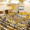 ГосДума: 100 поправок к пенсионной реформе