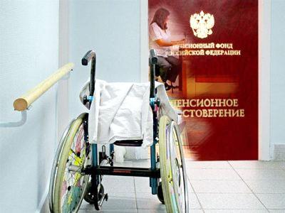 Получение пенсионных пособий инвалидами 2 группы