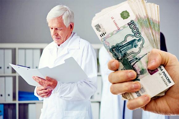 Рассчитываем пенсию медицинским работникам по выслуге лет