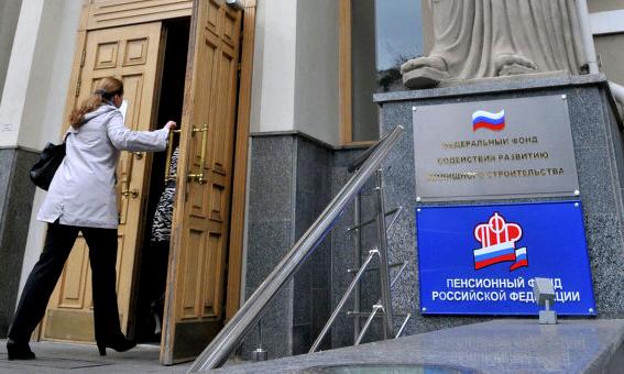 ПФР назначил 509 тысяч пенсий с начала года