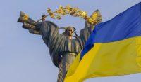 Aгентство Bloomberg: Украина может остаться без денег на пенсии
