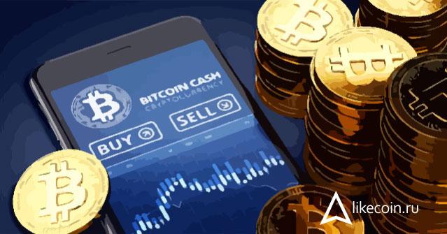 Как добывать Bitcoin Cash?