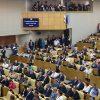 Пенсионный закон могут принять уже во втором чтении 26 сентября