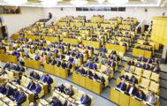 Госдума ввела штрафы за увольнение лиц предпенсионного возраста