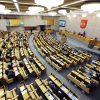 Дума приняла закон о заморозке накопительных пенсий