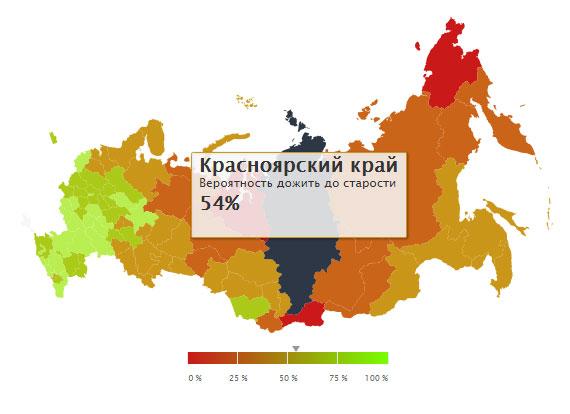 """Издание """"Новые известия"""" составило карту выживаемости пенсионеров"""