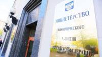 ИП на пенсии освободят от взносов в ПФР